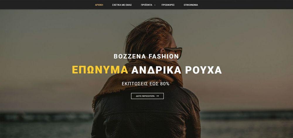 ffc2d312920 Κατασκευή ηλεκτρονικού καταστήματος (eshop) Bozzena.gr από την ...